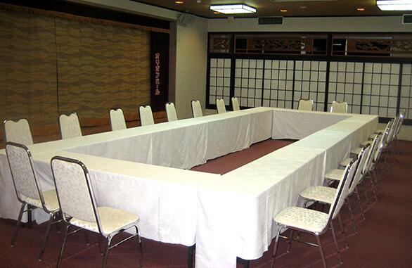 セミナー・会議
