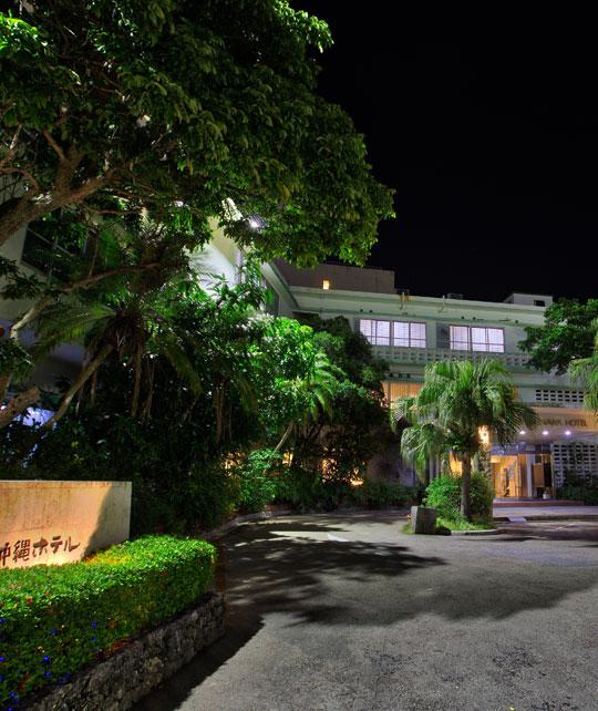 現在の姿になった沖縄ホテル